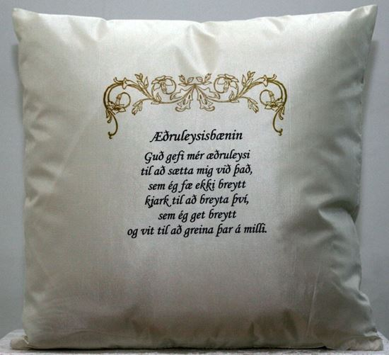 Picture of Decorative Throw Pillow- Different Prayer