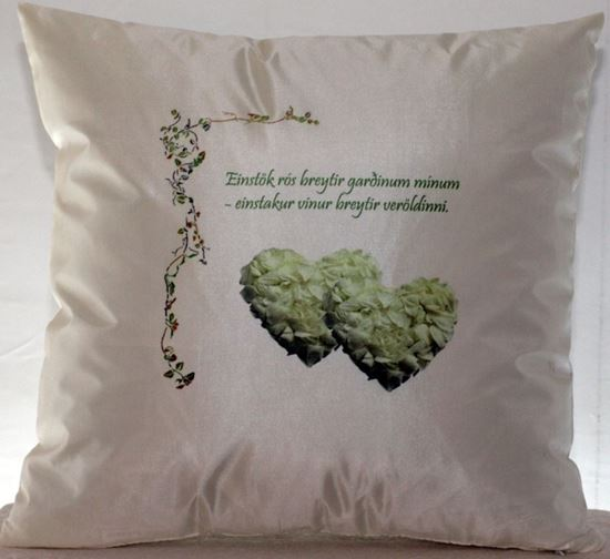 Picture of Decorative Throw Pillow- My friend