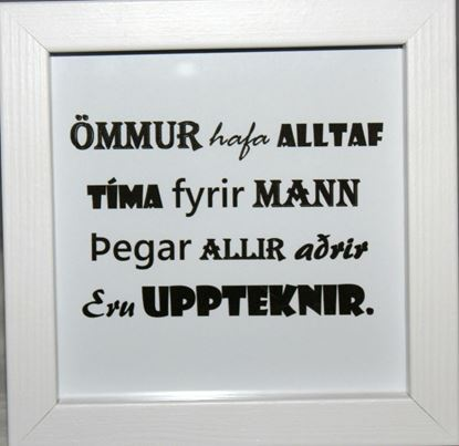 Picture of Beautiful quotes in picture frames - Grandmother 1