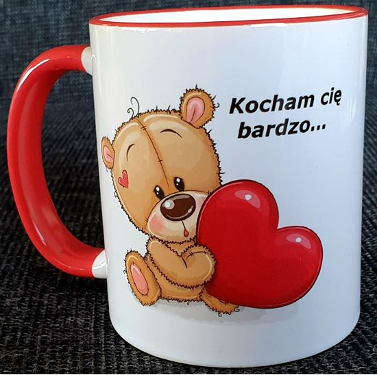Picture of Valentine's Coffee/Tea Mugs with quotes- I love you so so much in 3 languages.